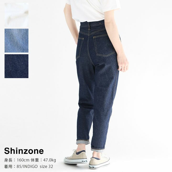 SHINZONE(シンゾーン)  キャロットデニム(19SMSPA68)
