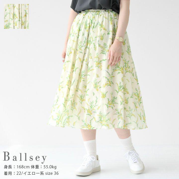 Ballsey(ボールジィ)  ミモザフラワープリント ギャザーミディスカート(11-05-11-05033)